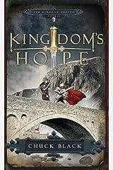 Kingdom's Hope (Kingdom, Book 2) Paperback