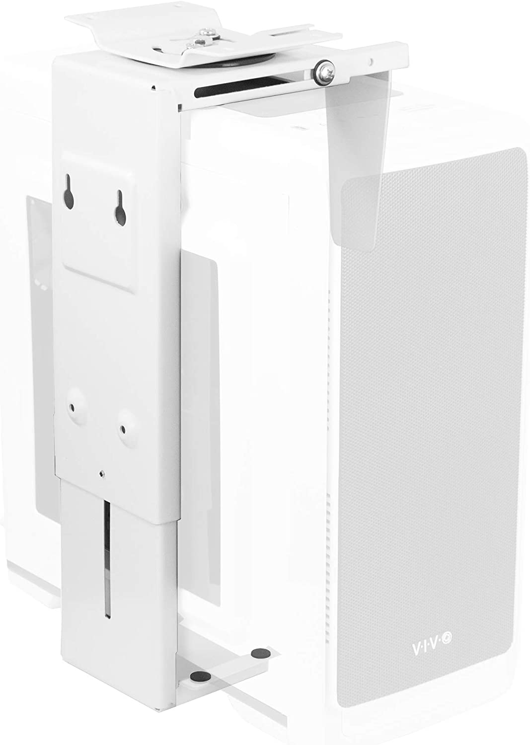 VIVO White Adjustable Under Desk and Wall PC Mount, Computer Case Holder with 135 Degree Swivel (MOUNT-PC01W)