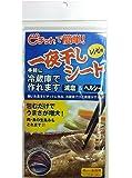 OKAMOTO(オカモト) 簡単一夜干シート