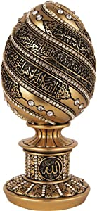 Islamic Table Decor Gift Egg Sculpture Statue Muslim Showpiece Home Decor Gifts Eid Ramadan Arabic Ayatul Kursi (7.5in Gold)