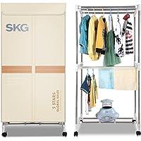 SKG干衣机SKG4305 干衣器 烘干器 烘干机