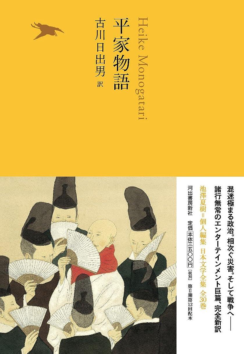 誰用語集抽象化内田百けん (ちくま日本文学 1)