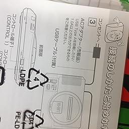 Amazon Co Jp カスタマーレビュー メガドライブミニ Amazon Co Jp限定 オリジナルpc スマホ壁紙 配信