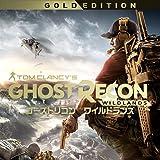 ゴーストリコン ワイルドランズ (日本語版) ゴールドエディション オンラインコード版