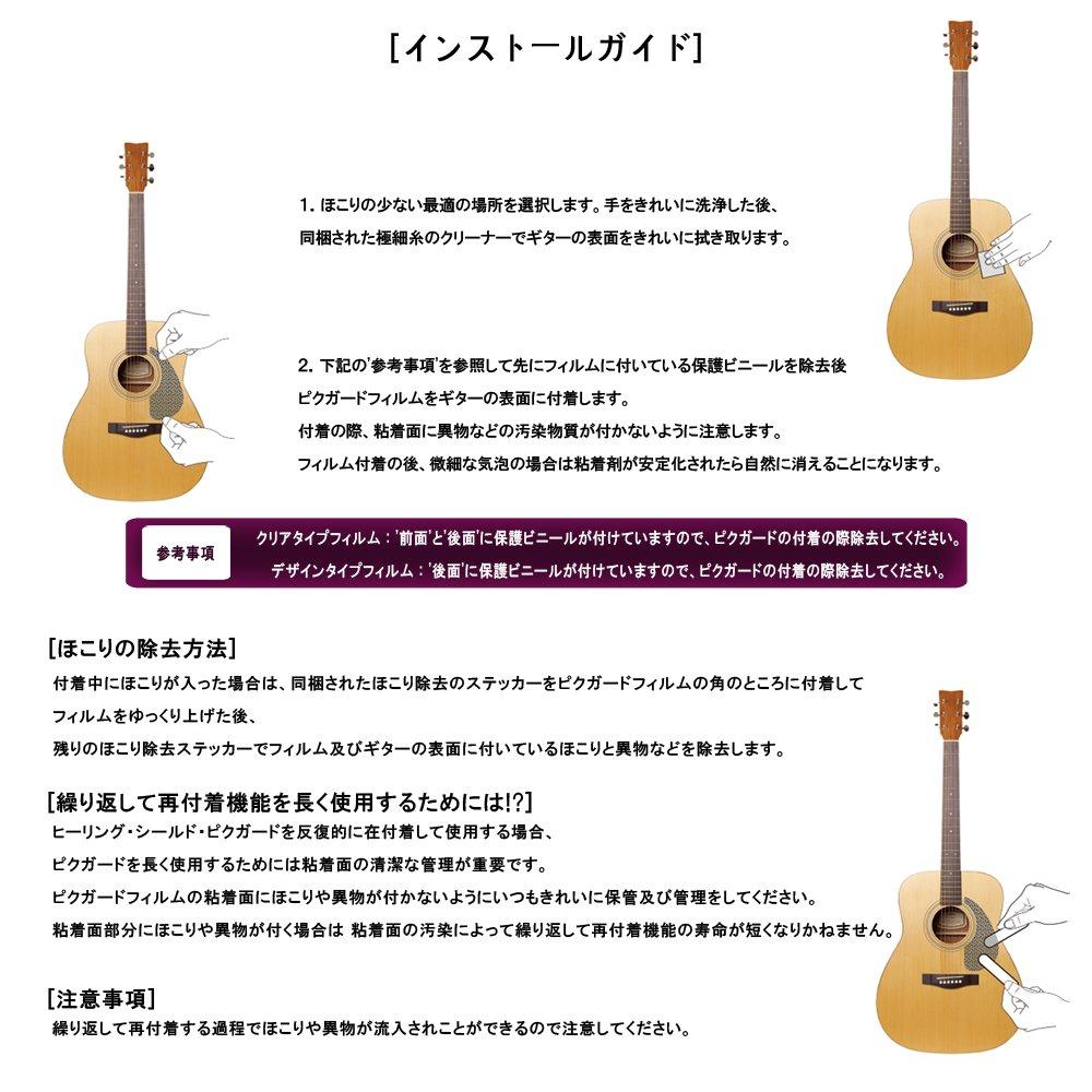 Healingshield Premium Acoustic Guitar Pickguard Basic Type Union Jack by Healing shield (Image #4)