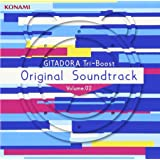 GITADORA Tri-Boost Original Soundtrack Volume.02(DVD付)