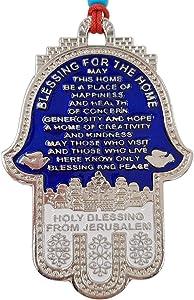 TALISMAN4U Blue Enamel Good Luck Hamsa Wall Hanging Home Decor Holy Blessing from Jerusalem Amulet