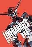 鉄のラインバレル 完全版 (14) (ヒーローズコミックス)