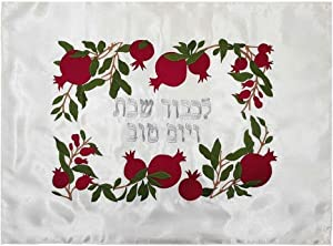 White Challah Cover Shabbat With Red Pomegranate Embroidery & Fringes Israel Judaica Gift 21 x 16 Inch
