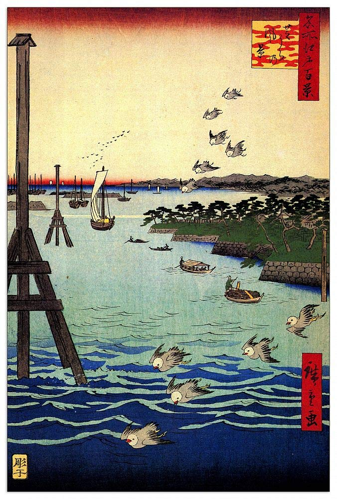 ArtPlaza TW93034 Hiroshige Utagawa - View of Shiba Coast Decorative Panel 27.5x39.5 Inch Multicolored