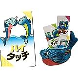 ハッピーサーモン カードゲーム 日本語版 ブルー