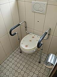 wenko 20925100 wc st tzhilfe secura aluminium 55 5 x 71 81 5 x 48 cm aluminium. Black Bedroom Furniture Sets. Home Design Ideas