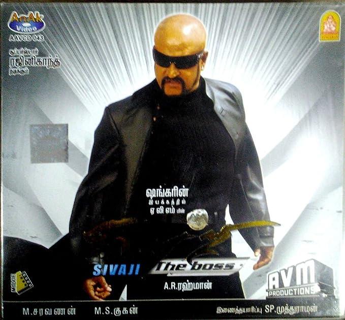 Amazon in: Buy Sivaji The Boss [TAMIL] [VCD] [2007] DVD, Blu
