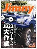 ジムニー SUPER SUZY 2015年10月号 No.090 (Jimny SUPER SUZY)
