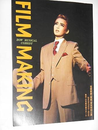 Amazon   1993年宝塚歌劇星組公...
