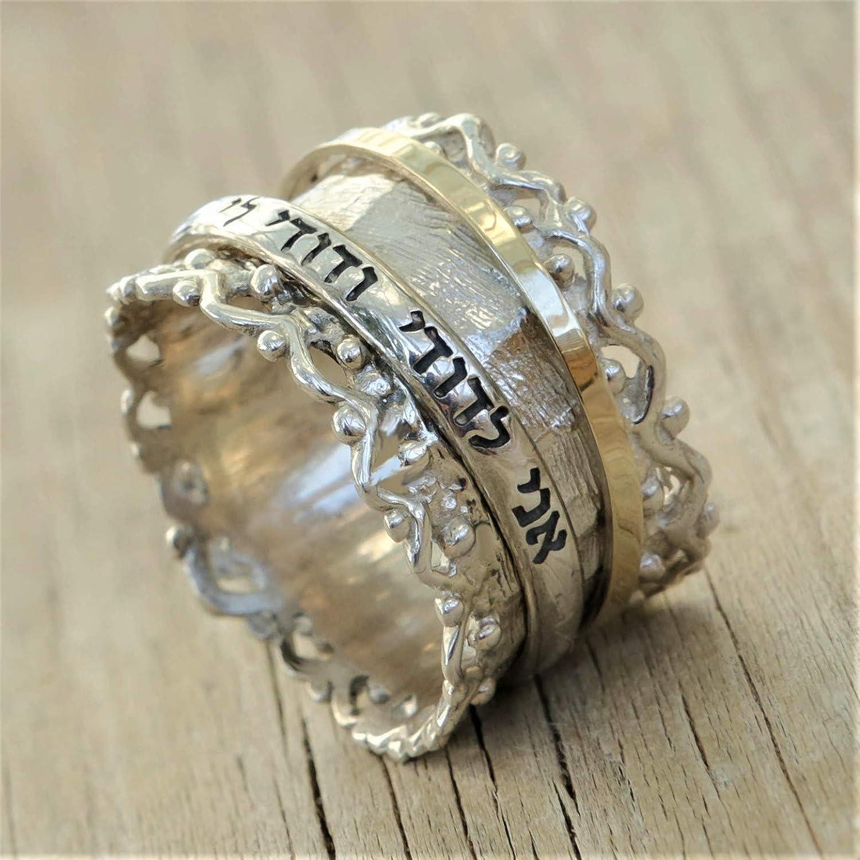 jewish promise ring