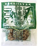 Yakabe Okinawa brown sugar 320g