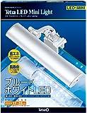 テトラ (Tetra) LEDミニライトLED-MINI