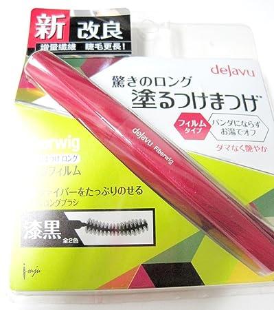 Amazon.com   DEJAVU Japan Fiberwig Extra Long Mascara - PURE BLACK 8.3g    Beauty 92a715724f