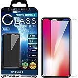 [BEGALO] iPhone X/Xs 用 ガラスフィルム 0.33mm 硬度9H 日本製素材 飛散防止 指紋防止 高感度タッチ 3Dtouch対応 気泡ゼロ 自己吸着 高透過率 2.5D ラウンドエッジ加工 (iPhoneX/Xs,5.8インチ)