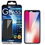 [BEGALO] iPhone X ガラスフィルム 0.33mm 硬度9H 日本製素材 飛散防止 指紋防止 高感度タッチ 3Dtouch対応 気泡ゼロ 自己吸着 高透過率 2.5D ラウンドエッジ加工
