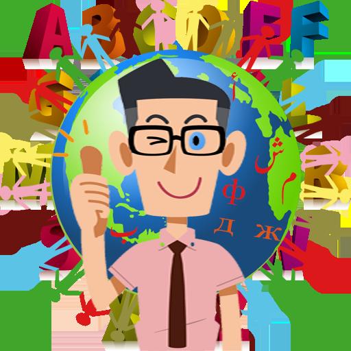 Guide Translate-best voice translator app (Best Vietnamese Language App)