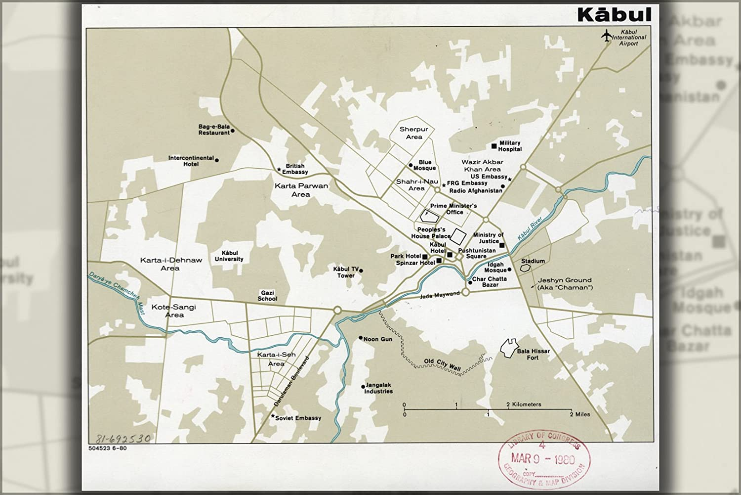 Amazon.com : 16x24 Poster; Cia Map Of Kabul Afghanistan Maps ...