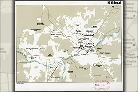 Amazon.com : 16x24 Poster; Cia Map Of Kabul Afghanistan Maps 1980 ...