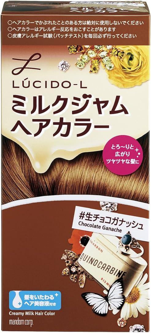 自然な発色になる「LUCIDO-L (ルシードエル) ミルクジャムヘアカラー #生チョコガナッシュ」