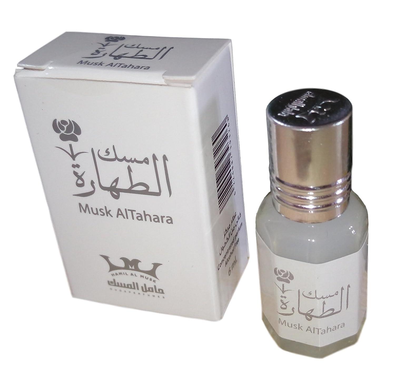 Women Musk Body Al tahara Pure Saudi Altahara White & Black 6 ml Alcohol Free (Black, 1 Bottle = 6 ml) Saudi Arabia
