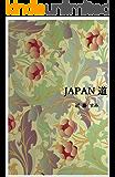 JAPAN道