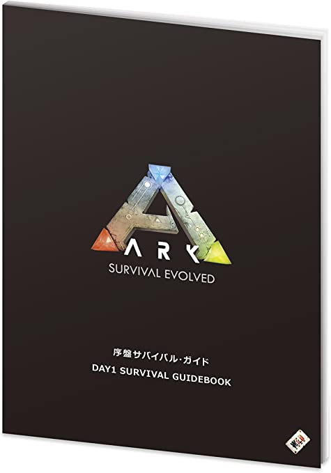 ARK Survival Evolved SONY PS4 PLAYSTATION 4 JAPANESE Version ...