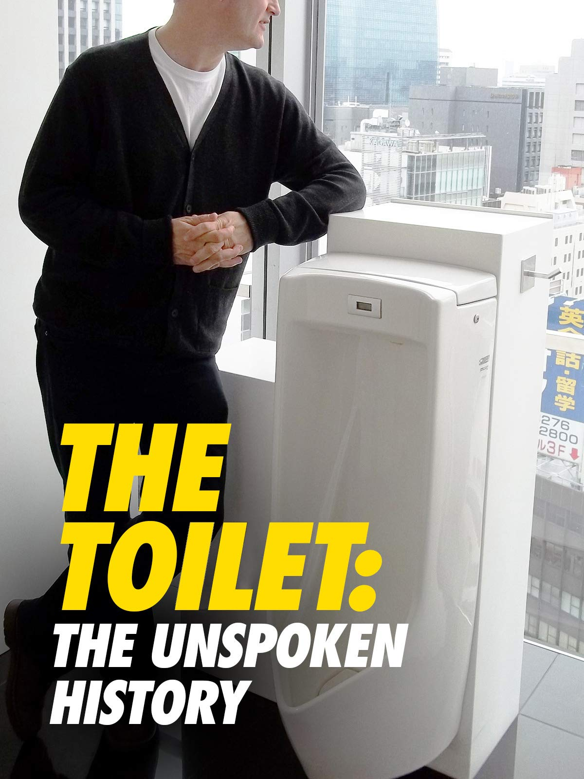 The Toilet: An Unspoken History on Amazon Prime Video UK