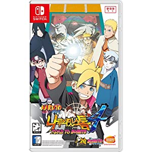 Naruto Shippuden: Ultimate Ninja Storm 4 Road to Boruto [Korean Edition] - Nintendo Switch