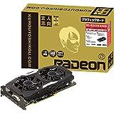玄人志向 ビデオカードAMD RADEON RX470搭載 RD-RX470-E4GB