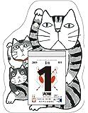 伏見上野旭昇堂 2019年 カレンダー 壁掛け 笑福萬福ねこ 福めくり 3号 NK8810