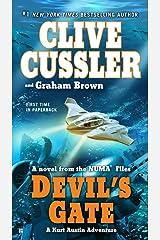 Devil's Gate (NUMA Files series Book 9) Kindle Edition