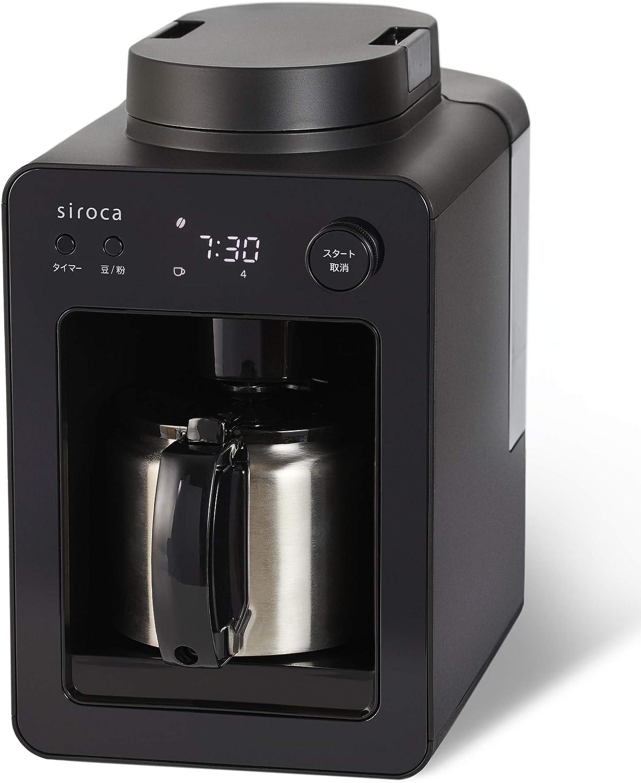 シロカ 全自動コーヒーメーカー カフェばこ SC-A371