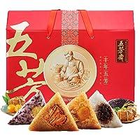 五芳斋 丰年五芳粽子礼盒 2400g(大包装分量足,经典口味全包含)