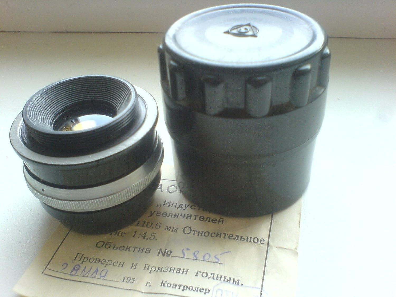 INDUSTAR-23U M39 USSR Soviet Union Russian Lens for Enlarger Industar Plant