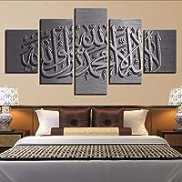 lbonb Nessuna Cornice Immagini di Arte della Parete della Tela Home Decor 5 Pezzi Islam Argentato Allah Il Qur'An Pittura HD Modulare Stampe Religione Musulmana Poster