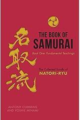 The Book of Samurai: The Fundamental Teachings Kindle Edition