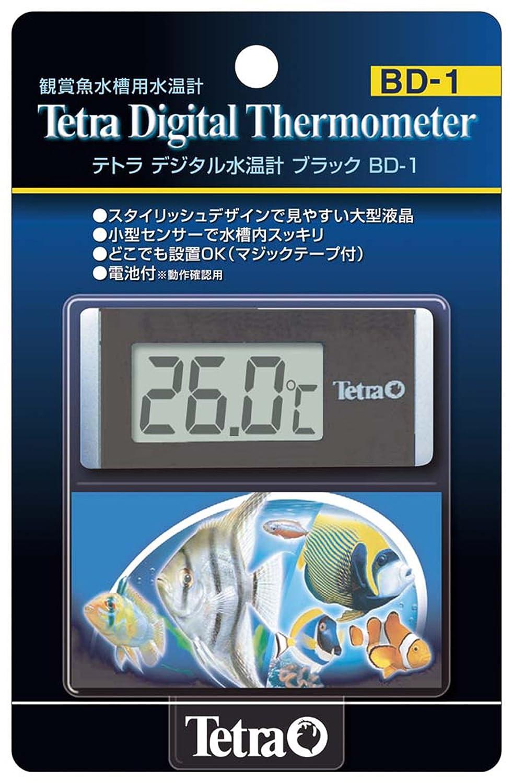 テトラ(Tetra) デジタル水温計 ブラック BD-1