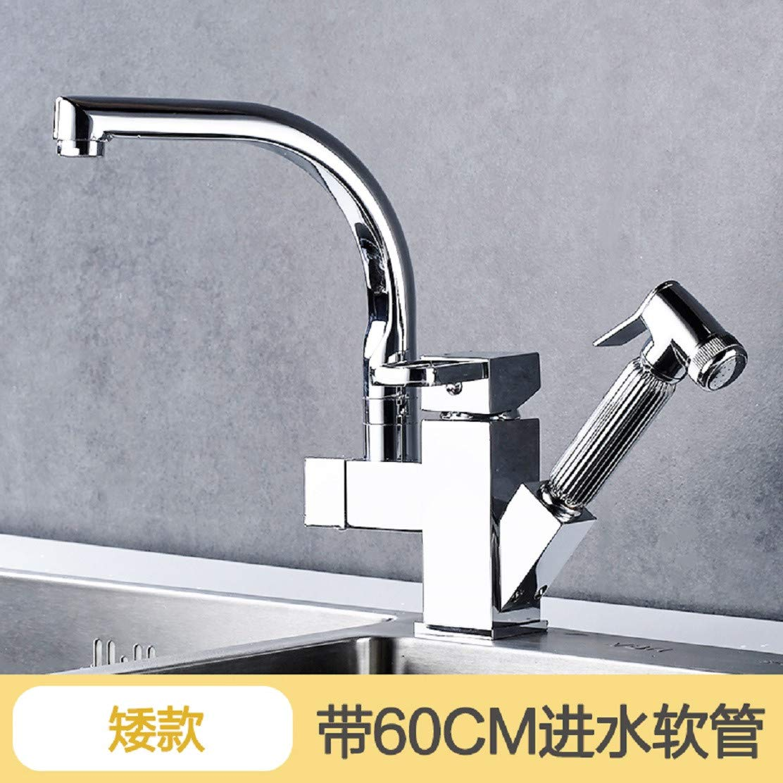 Kitchen Tap Pull-Type Cold and Hot Kitchen Dish Basin Expansion and redation Kitchen Taps Kitchen Sink Mixer Taps Basin Tap