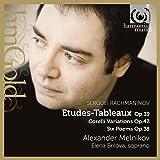 Rachmaninov: Etudes-Tableaux Op.39; Corelli Variations; Six Poems Op.38