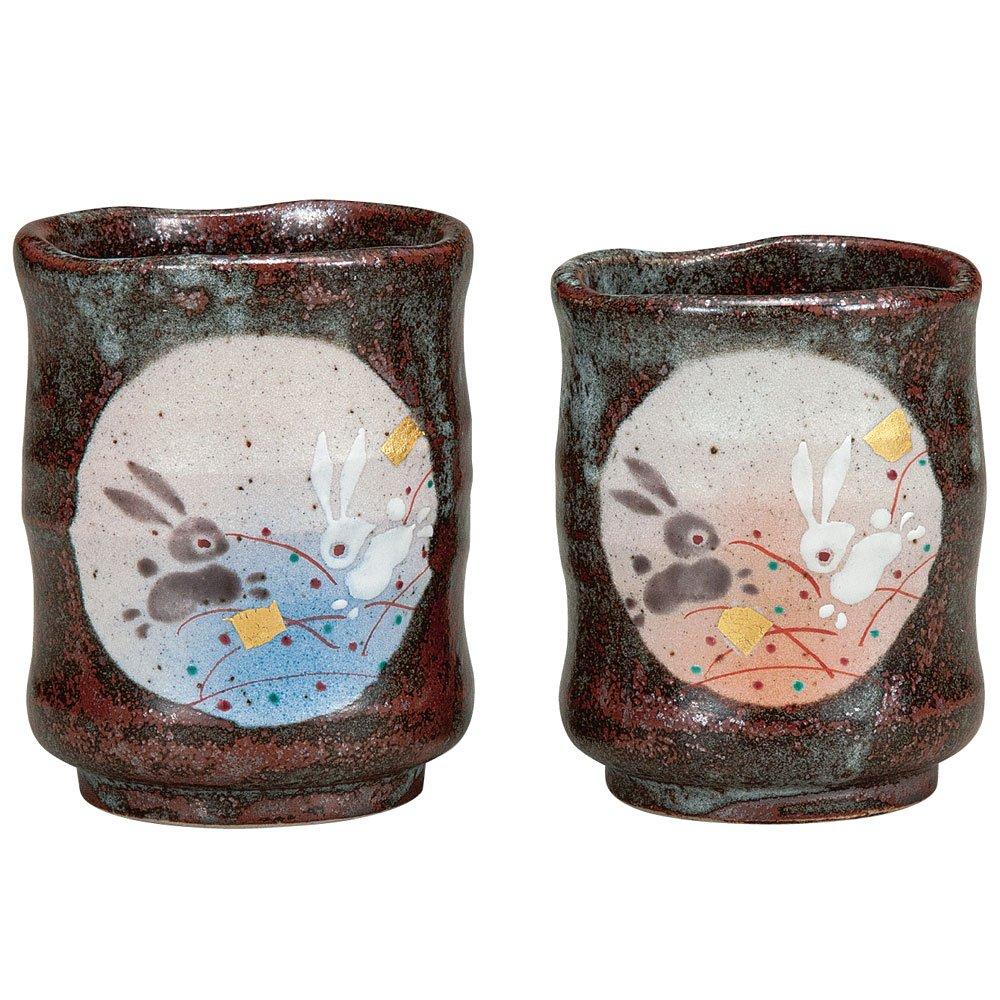 Pair Tea Cups Rabbit Kutani Yaki Yunomi