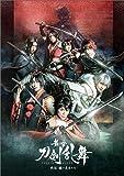 舞台『刀剣乱舞』維伝 朧の志士たち(法人特典なし) [Blu-ray]