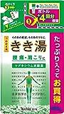 きき湯 マグネシウム炭酸湯つめかえ用 入浴剤480g(医薬部外品)