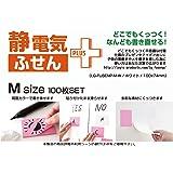 ロジック 付箋 静電気ふせんプラス ホワイト Lサイズ 100枚 LG-FUSENP-M-W