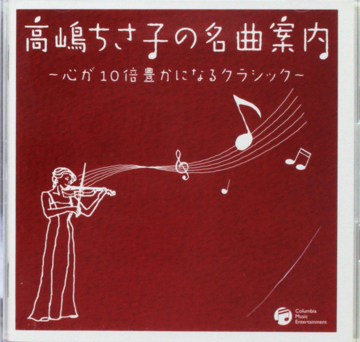 Kokoro Ga 10 Bai Yutaka Ni Naru Clas by Imports
